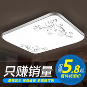 LED ceiling lamp living room lamp modern simple rectangular bedroom lamp restaurant lamp balcony study lamp