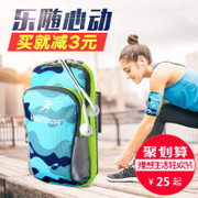 Mobile phone universal mobile phone arm arm running HUAWEI mobile phone arm bag sports arm sleeve arm arm female bag