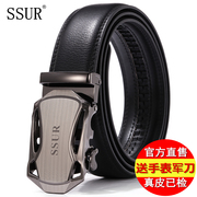 Men's leather belt buckle leather belt automatic genuine young Han Chao business casual fashion belt