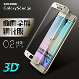 Jessica Samsung S6edge tempered glass film Samsung s6plus steel film 3D full-screen protective film cover