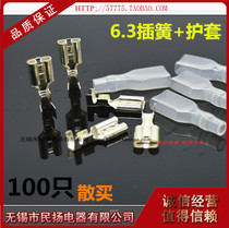 Spring 6.3 cold pressure terminal terminal thick Insert Spring terminal + sheath switch Terminal 100 bulk buy