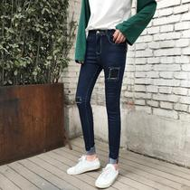 Feet hole in the pants trousers jeans high waist black slim Korean spring summer students new 2017 curling women boomers