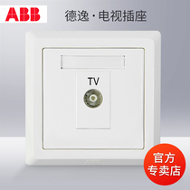 Swiss ABB Switchboard Household Wall Power Supply One TV Socket Cable TV Socket Deye AE301