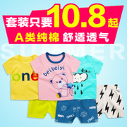 Summer Baby Short suit cotton baby clothes children Summer Shorts T-shirt boys girls 0-1-3 years old