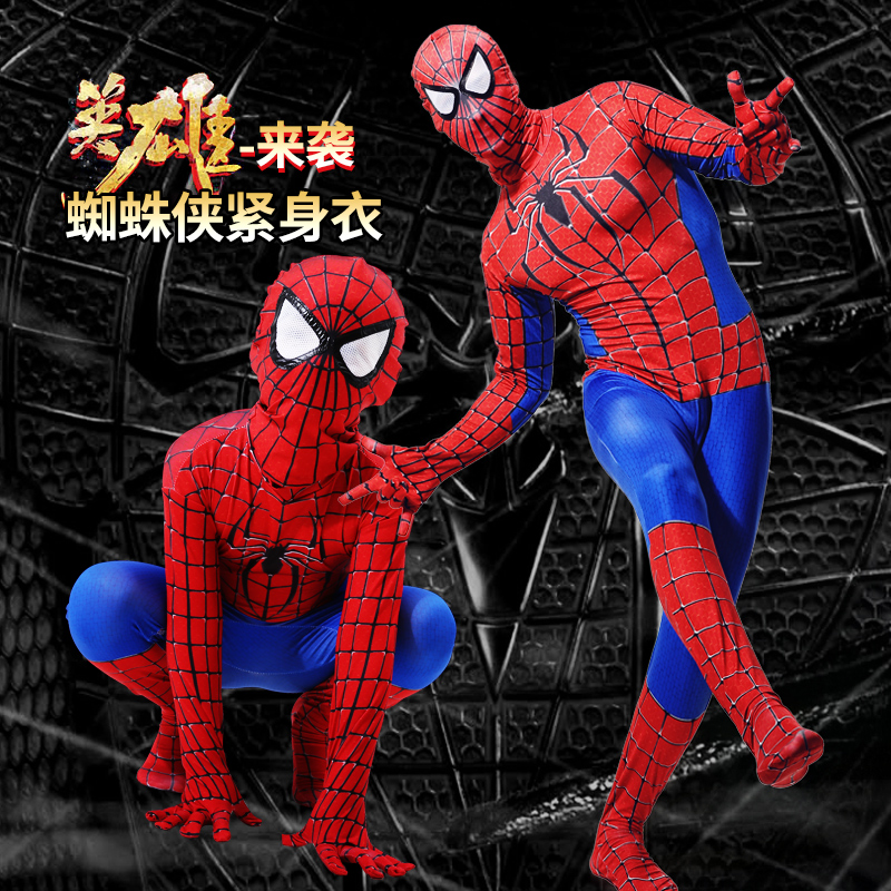 Cosplay Clothes,Halloween Clothes,Halloween Children's Clothing Spider-Man Clothes Boy Cosplay Tights Adult Performance Hero Set