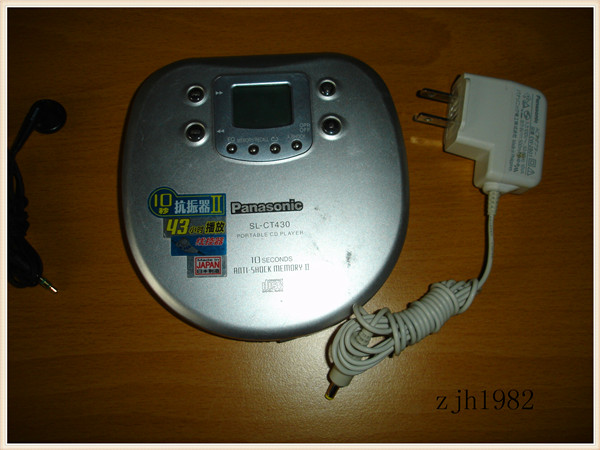 [Secondhand products]Panasonic ct430 portable CD player 85 new