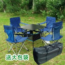 Outdoor folding tables and Chairs set portable table five-piece combination car promotion camping barbecue self-driving tour