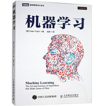 The editor-in-chief of the regular spot machine learning reference book Machine Learning periodical devotes himself to the development of book machine learning concepts and computer program machine learning.