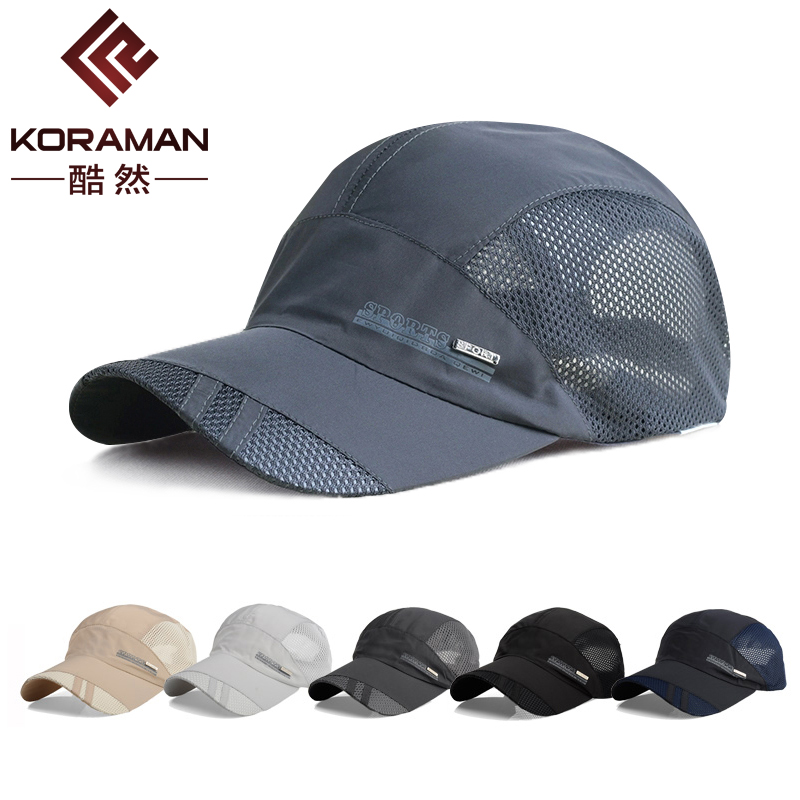 Outdoor baseball cap male hat tennis cap breathable quick-drying sunscreen  visor summer cool hat b51af29fb236