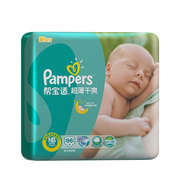 Tmall supermarket Pampers ultra-thin dry and breathable diapers baby diapers NB96 newborn