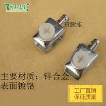 Ring Glass Clamp Glass bracket clamp Glass Laminate clamp 6-8mm fixed clamp quadrilateral glass Clip
