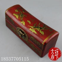 Antique miscellaneous collection craft gift vintage wooden jewelry box leather box dragon phoenix xiang jewelry box makeup box.