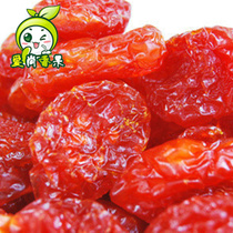 Cherry tomatoes dried 500g small tomatoes dried tomatoes dried sweet and sour candied fruit snacks