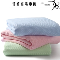竹纤维毛巾被单人双人毛巾毯 夏季休闲毯纯棉空调被儿童盖毯透气