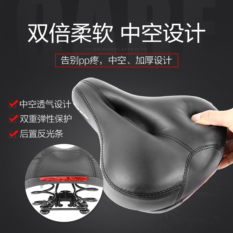Permanent big butt bicycle seat mountain bike seat cushion saddle soft and comfortable thick cushion bicycle cycling
