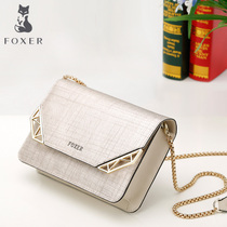 Simple chain Jin Huli leather fashion one-shoulder small bag