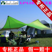 Makigao Di Junting tourism beach fishing summer shade camping tent canopy awning retractable outdoor canopy