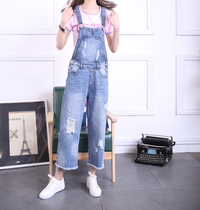 Odie 2017 ripped jeans wide leg braces spring and summer women nine wind pants loose College Korean thin section