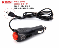 With Switch Navigator car charger e road charger car recorder Power Line truck 12-24V to 5V