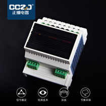 Intelligent lighting control system dimming implementation module bright induction dimming module remote high-power dimming box