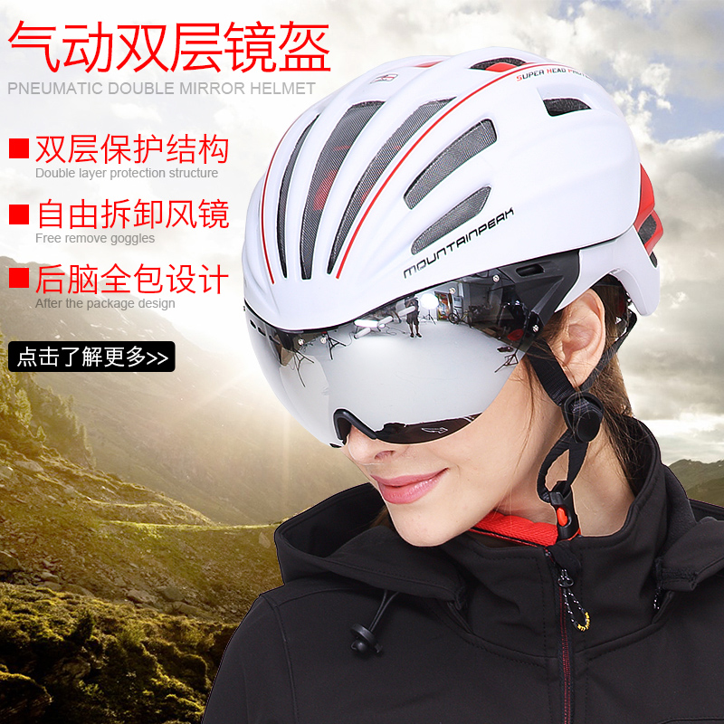 MTP riding helmet glasses integrated with goggles men and women bicycle mountain bike equipment ultra light helmet