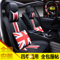 Bus Seat Cover Mi Flag British Wind Four Seasons General MINI Golf English Seat Pad Full Package Women Cartoon Seat Pad