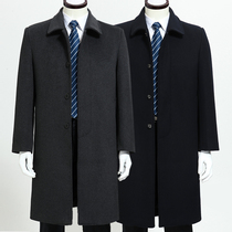 High-grade woolen coat Extra Long jacket middle-aged mens trench coats business cashmere coat dad mounted tide