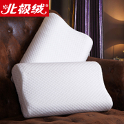 Beijirong single slow rebound pillow inner memory space memory pillow pillow cervical pillow adult nursing students
