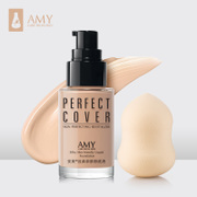 Amy/ the United States liquid foundation Concealer lasting moisturizing makeup nude make-up waterproof brighten skin makeup makeup before the milk