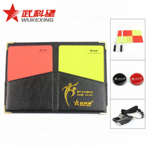 Super FIFA professional football game referee supplies equipment patrol flag selection of the edge of the red and yellow cards