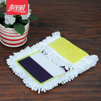 Beautiful ya mop double spin drag spare Parts Hunter tablet drag pa replace Butuo first 2