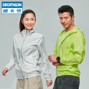 Decathlon 2017 new summer sun protection clothing and outdoor skin coat thin loose QUECHUA L3