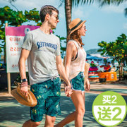 Sulang beach pants male quick dry beach loose Korean couple big pants shorts female five trunks of summer flowers