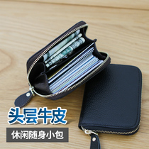 Blue Mr. zipper short paragraph wallet men leather student multi-function large-capacity mini mini coin bag