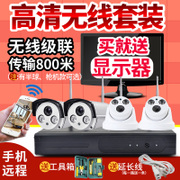 Monitoring equipment set wireless camera WIFI home digital high-definition network phone remote infrared night vision
