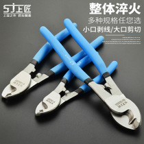 Upper craftsman cable shearing wire scissors Electronic clamp electrician tangent Wire Breaker manual 6 8 10 inch Strand Clamp