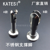 Public toilet toilet Partition accessories Bathroom hardware partition compartment support foot seat support leg