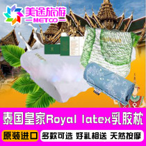 Thailand Royal Royal latex natural latex pillow high and low particle massage latex pillow