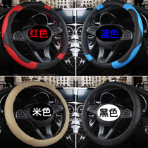 Dedicated Honda Accord Front Fan Ling song poem SI Platinum Rui XR-V fit CR-V bin zhijiede the Civic Party