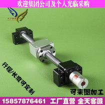 Ball screw full set including screw nut nut seat coupling screw Rod support seat bkbf set
