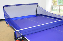 Ping-pong service Machine table tennis automatic serve machine set NET original network table tennis Collection Net Recycling network