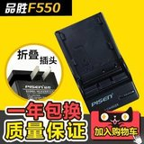 F550 Charger for Sony NP-F970 F970 F570 F770 Camera Cradle Accessories