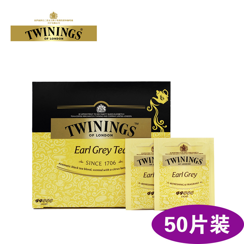 Original imported black tea TWININGS British Twinings Earl Grey tea 100g (2g*50 package)