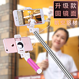 Newfor self-timer mobile phone universal Apple phone line control mini camera self-licensing Andrews self-timer bar