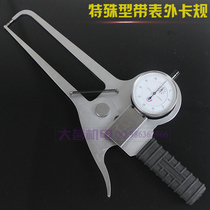 Needle disc with table outside the card gauge 0-20-50-80-100-110*125*300mm tube wall thickness caliper