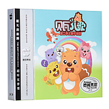 Genuine Bei Erer song cd children 's songs CD nursery nursery early songs songs CD - ROM discs