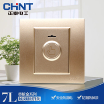 Zhengtai Electrical steel frame wall switch socket panel new7l Champagne Gold Touch delay panel