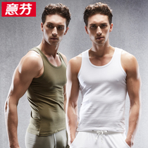 Two-piece Vest Mens slim youth cotton mens tank top T-shirt tight sports stretch summer bottoming shirt
