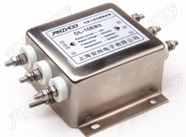 ANZHOU ANZHOU Electronics DL-10EB3 10A three-phase power supply filter filter inductor