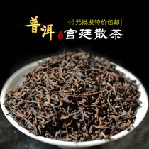 Pu'er Tea Mature Tea 2002 Menghai Nuoshan Ancient Tree Palace Pu'er Small Bag Tea 500g Promotion